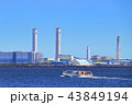横浜みなとみらいの工業地帯 43849194