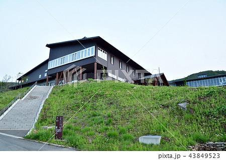 オーエンス泉岳自然ふれあい館キャンプ場(宮城県) 43849523