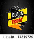 ブラックフライデー 販売 セールのイラスト 43849720