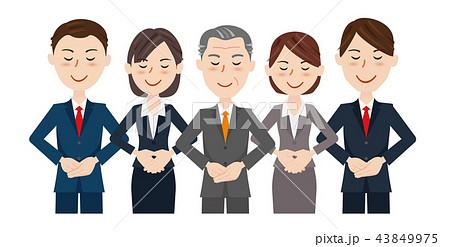 男女 ビジネスチーム 43849975