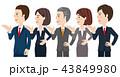 男女 ビジネスチーム 43849980