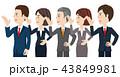 男女 ビジネスチーム 43849981