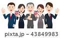 男女 ビジネスチーム 43849983