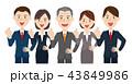 男女 ビジネスチーム 43849986