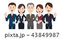 男女 ビジネスチーム 43849987