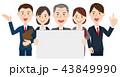 男女 ビジネスチーム 43849990