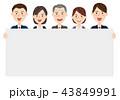 男女 ビジネスチーム 43849991