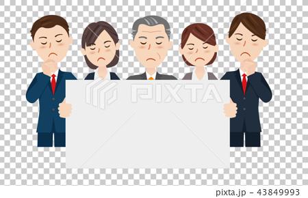 男女 ビジネスチーム 43849993
