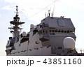 ヘリコプター搭載護衛艦 いずも 一般公開 / 艦橋 横浜開港祭2018 ( 神奈川県 横浜市 ) 43851160