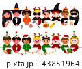 かわいい子供たちのボーダーセット ハロウィン クリスマス 43851964