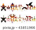 かわいい動物の子供たちのボーダーセット ハロウィン クリスマス 43851966