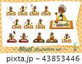 女性 黒人 シニアのイラスト 43853446