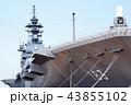 ヘリコプター搭載護衛艦 いずも 一般公開 / 艦橋 横浜開港祭2018 ( 神奈川県 横浜市 ) 43855102