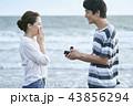 プロポーズ 43856294