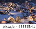 白川郷 ライトアップ 冬の写真 43856341