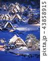 白川郷 ライトアップ 冬の写真 43858915