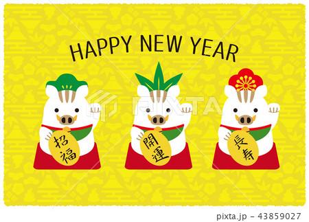 年賀状2019 松竹梅招き猪 左手をあげる 年賀状 黄色 43859027