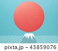背景-富士山-日の出 43859076