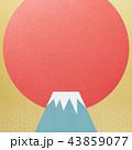 背景-富士山-日の出 43859077