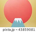 背景-富士山-日の出 43859081