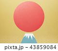 背景-富士山-日の出 43859084