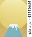 富士山 日の出 ご来光のイラスト 43859086