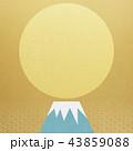 背景-富士山-日の出 43859088