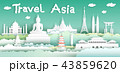 Landmark of asia world for tourism asean. 43859620