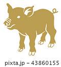 金色の豚 43860155