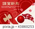 亥 和紙 年賀状 背景  43860253