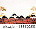 亥 海 年賀状 背景 43860255
