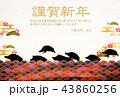 亥 海 年賀状 背景 43860256