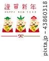 年賀状 猪 亥のイラスト 43860318