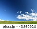 青空 空 自然の写真 43860928
