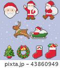編み物 クリスマス サンタクロースのイラスト 43860949