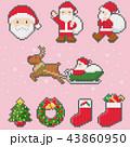 編み物 クリスマス サンタクロースのイラスト 43860950