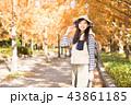 女性 秋 ウォーキングの写真 43861185