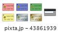 キャッシュカード カード 挿絵のイラスト 43861939