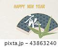亥年年賀状 年賀状 亥年 亥 年賀素材 和風 年賀状素材 はがきテンプレート 43863240