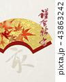亥年年賀状 年賀状 亥年 亥 年賀素材 和風 年賀状素材 はがきテンプレート 43863242