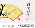亥年年賀状 年賀状 亥年 亥 年賀素材 和風 年賀状素材 はがきテンプレート 43863243
