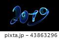 煙 スモーク 2019のイラスト 43863296