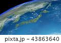 地球 宇宙 日本のイラスト 43863640