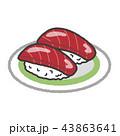 鮪 寿司 和食のイラスト 43863641