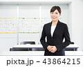 女性 人物 ビジネスウーマンの写真 43864215
