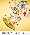 お寿司 すし 寿司の写真 43864399
