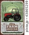 農夫 農家 農民のイラスト 43865299