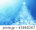 クリスマス クリスマスツリー キラキラのイラスト 43868267