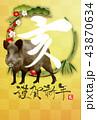 亥 松竹梅 亥年のイラスト 43870634