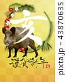 松竹梅(2019年年賀状) 43870635